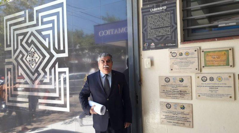 """Se entrega el Diploma """"Bandera de Los Andes"""""""