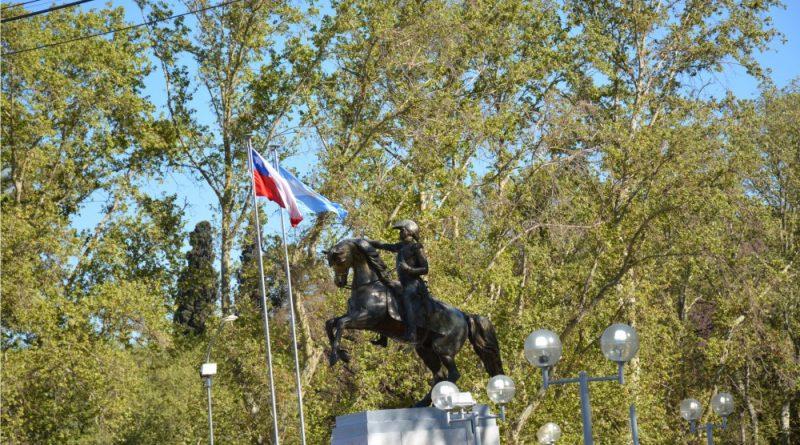 208º aniversario de la Primera Junta de Gobierno de Chile
